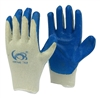 40 pairs Heng Rui Blue LATEX PALM COATED STRING KNIT WORK GLOVE