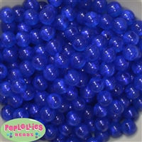 12mm Royal Blue Frost Acrylic Bubblegum Beads sold in packages of 50 beads
