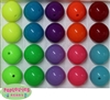 20mm Assorted Neon Color Bubblegum Bead 20pc