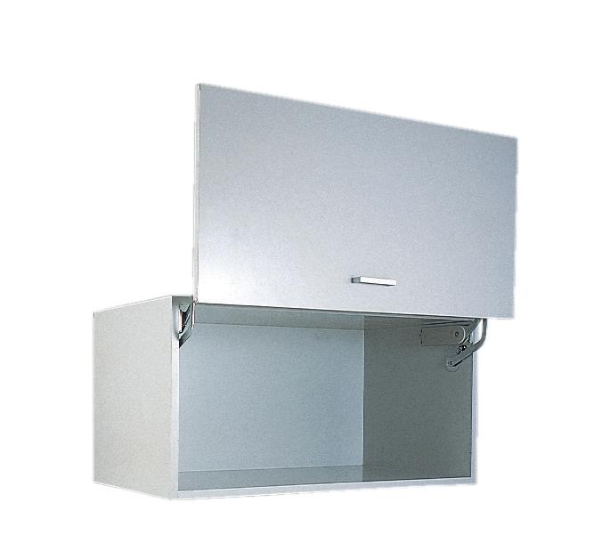 Vertical Swing Lift-Up Mechanism for Door w/ Guide Bar - Nickel/ Grey