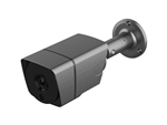 2MP (2.8mm) IR 98ft HD Analog Bullet Camera