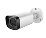 4MP WDR IP Bullet Camera, 2.7-12mm Motorized Lens, WDR, PoE
