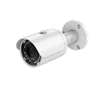 4MP WDR IP Mini-Bullet Camera, 2.8mm Lens, P2P, PoE