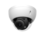 4MP WDR IP White Dome Camera, 2.7-13.5mm Motorized Lens, P2P, PoE
