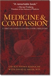 Medicine and Compassion, by Chokyi Nyima Rinpoche
