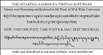 Sambhota Tibetan Fonts Software