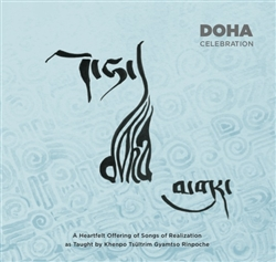 Doha Celebration 2014 CD
