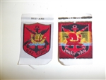 0139 RVN Vietnam Navy Junk Force Woven Sleeve Patch IR9B