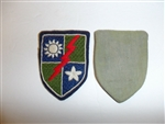 1809 WW 2 US Army 7th Air Force Patch R13A