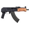 Century Arms AK47 Pistol Mini Draco 7.62x39mm