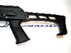 Carolina Tactical Raptor Billet stock Saiga 12 conversions Vepr 12 AK47 Folding