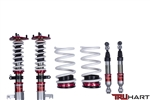 StreetPlus Coilover