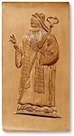 St. Nicholas With Staff Springerle Cookie Mold