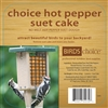 Hot Pepper Suet Cake