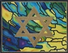 403R Swirl stained Glass Tallis Bag #2