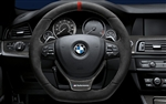 BMW E6x (5-Series & 6-Series) Paddle Shift Kit