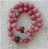 faceted rhodonite Stretch Bracelet