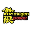 Mugen Power Tank Decals - Red / Yellow