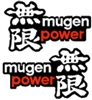 Mugen Power Tank Decals - Red / White