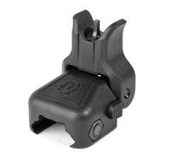 Ruger Rapid Deploy Front Back Up Sight