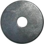 Genuine AYP, EHP, Husqvarna, 140296 Hardened Blade Washer