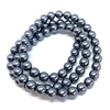 deep grey pearl beads, 8mm bead, glass pearl, Czech, B'sue Boutiques, bead, jewelry making, beading supplies, vintage supplies, pearl, pearl beads, glass beads, jewelry supplies, jewelry beads, blue beads, 01766, gray pearls, grey pearls