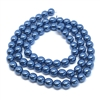 Persian blue pearl beads, 6mm bead, glass pearl, Czech, B'sue Boutiques, bead, jewelry making, beading supplies, vintage supplies, pearl, pearl beads, glass beads, jewelry supplies, jewelry beads, blue beads, 09669
