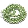 Chrysolite pearl beads, moss green pearl beads, 8mm bead, glass pearl, Czech, B'sue Boutiques, bead, jewelry making, beading supplies, vintage supplies, pearl, pearl beads, glass beads, green beads, 09735