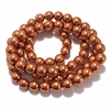 Copper pearl beads, burnt orange pearl beads, 8mm bead, glass pearl, Czech, B'sue Boutiques, bead, jewelry making, beading supplies, vintage supplies, pearl, pearl beads, glass beads, burnt orange beads, 09736