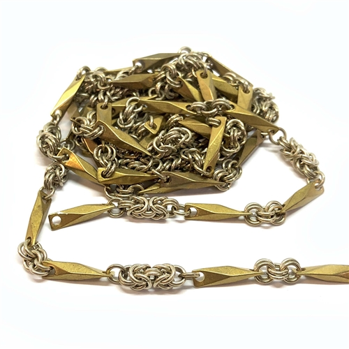 vintage bar and link chain, jewelry chain, 04795, chainmaille chain, dark patina brass, vintage jewelry supplies, jewelry making supplies, diamond cut bar chain