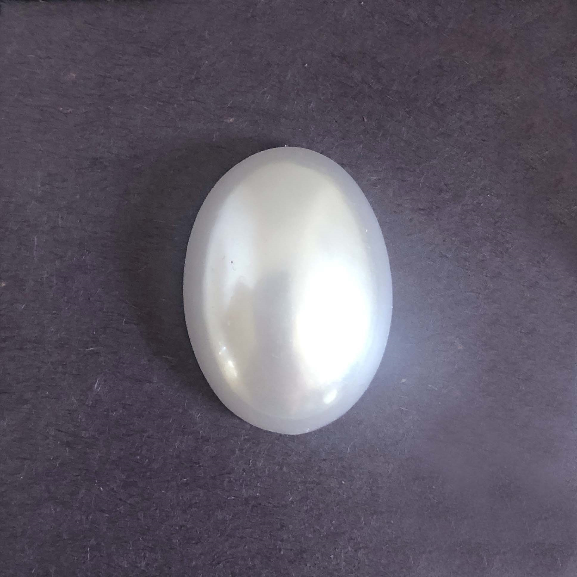cameo, cabochon, plastic, imitation pearl, 25x18mm, 07569, jewelry making, vintage jewelry supplies, B'sue Boutiques, nickel free, US made, cameo jewelry, white cameos, pearl cabochons
