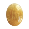 yellow quartz stone, semi precious stone, 40x30mm, yellow stone, amber, yellow quartz, yellow quartz cabochon, flat back, cabochon, semi precious, transparent, oval, stone, US-made, B'sue Boutiques, jewelry stone, jewelry making, shiny gloss, 02462