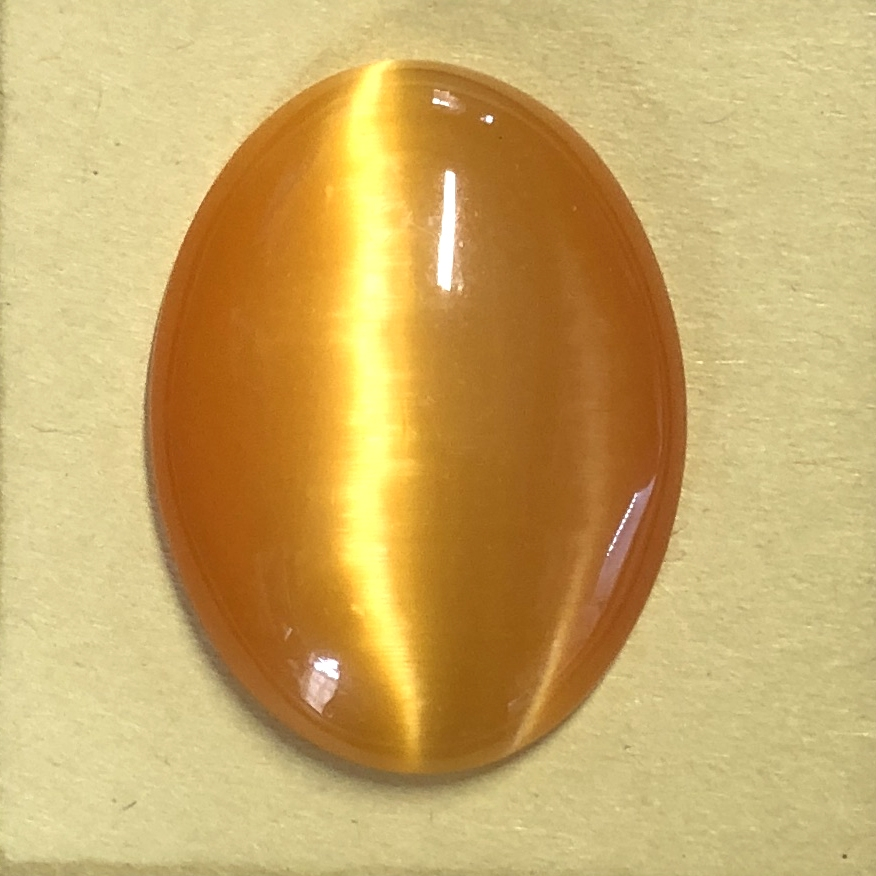 sunshine cat's eye stone, focal stone, fiber optic, glass stone, glass, cat's eye, amber stone, cabochon, transparent, oval, glossy shine, oval stone, US made, B'sue Boutiques, jewelry stone, 40X30mm, jewelry making supplies, 09706