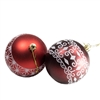 Medium Bulb Ornament Holiday Set with Decorative Box - 9 Piece - Red - ALEKO