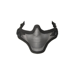 ALEKO  PBM209BK Air Soft Protective Mask Mesh Wire Half Face Chin Mouth Coverage, Black Color