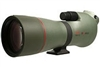 KOWA TSN 77mm Angled Spotting Scope (Green Rubber Armor) Body Only (Prominar XD Lens) (Eyepiece Not Included)