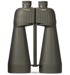 STEINER 20x80mm Military Binoculars