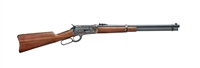 Winchester 1886 Lever Action S739, S738, S737, S745