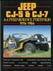 Jeep CJ-5 & CJ-7 4x4 Performance Portfolio1976-1986 compiled by R.M. Clarke