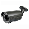 720P HD-CVI Vari-Focal Lens 2.8-12mm Bullet Camera (Grey)