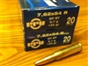 7.62x54r PPU SP 150gr SPBT #20 rounds