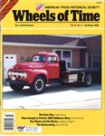 Wheels of Time (July/August 2006)