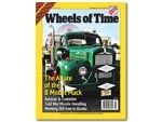 Wheels of Time (July/August 2015)