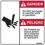 DECAL DANGER DO NOT PUT HANDS