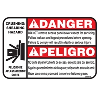 DO NOT REMOVE ACCESS COVER DECAL