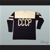 1954 Replica CCCP Russian Hockey Jersey
