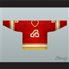 Atlanta Flames 1973-80 Hockey Jersey Red