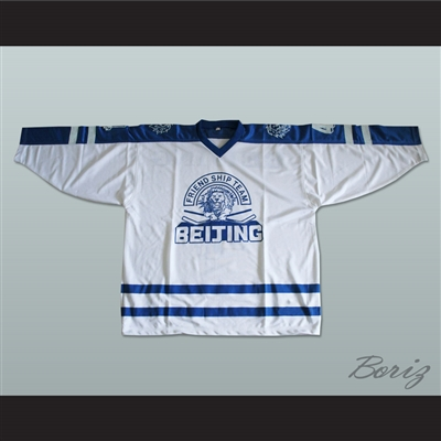 Beijing Friendship Team White Hockey Jersey