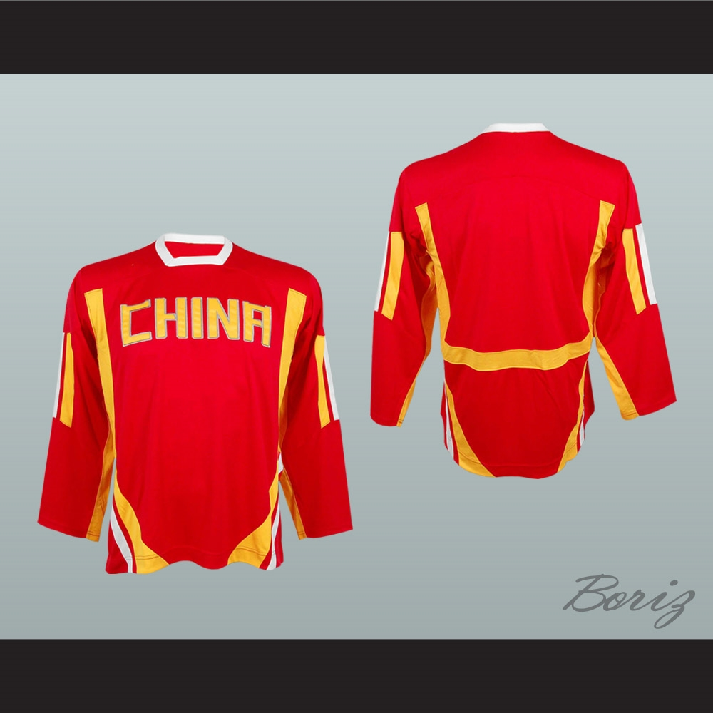 best service f800a 33bc4 China National Team Hockey Jersey