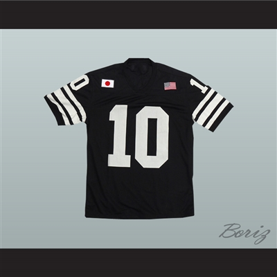 Japan Style Football Jersey